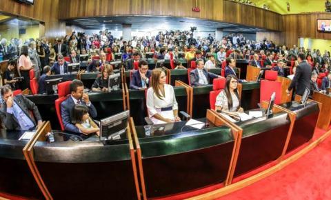 Reajuste do subsídio dos servidores é aprovado pelo plenário da ALEPI